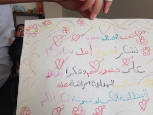 Message from Syrian kids
